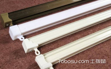 窗簾軌道怎么安裝?窗簾軌道有哪些材質?