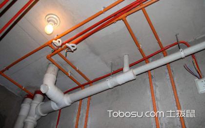 水电装修价格是多少?水电装修注意事项