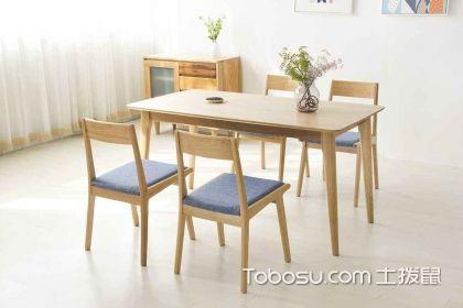 家用餐桌椅如何选购?原来这样选购餐桌椅才是对的