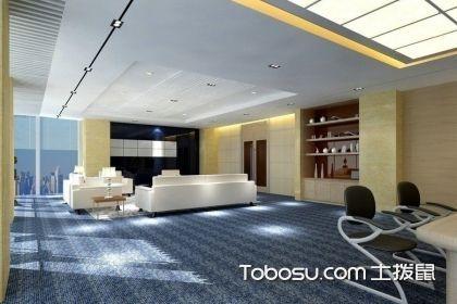 300平方办公室装修设计案例效果图,300平米办公室如何设计