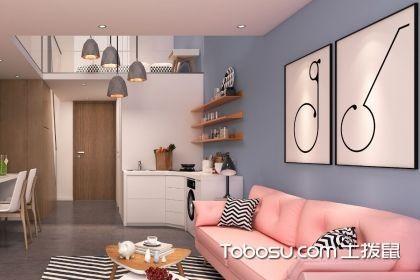 92平现代简约两房装修效果图案例,简约两房如何装修