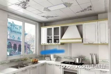 铝扣板吊顶用什么灯?我们应该怎么选择呢?