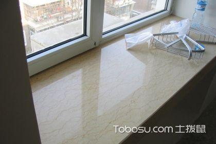 人造石窗台板安装步骤是什么,安装人造石窗台板有什么好处