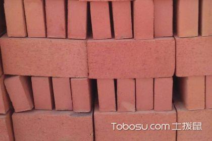 多孔磚和實心磚的區別,多孔磚和實心磚各有什么特點