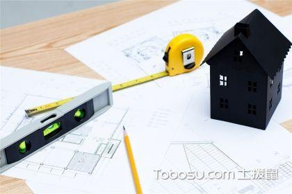 130平米房子装修需要多少钱,如何做好省钱装修预算