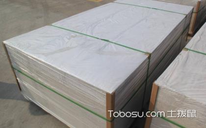 什么硅酸钙板?硅酸钙板好不好?