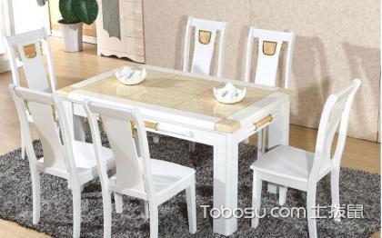 家用餐桌尺寸是多少?最標準的餐桌尺寸
