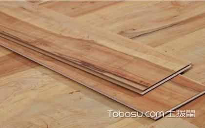 强化复合地板怎么清洁?强化复合地板选购