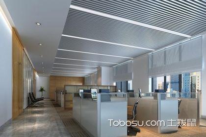 复式办公室北京pk10开奖视频,办公室装修的基本要素有哪些