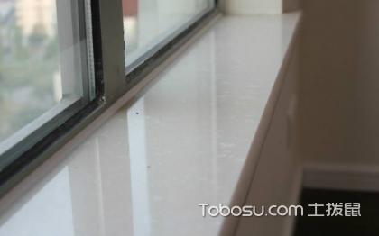 窗台板用什么材料比较好?经济适用的材料