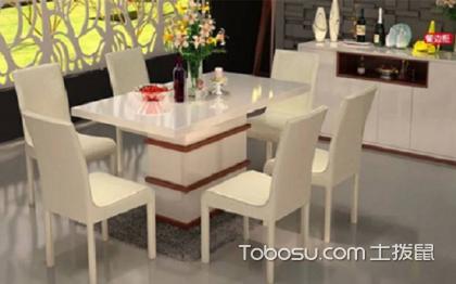 家用餐桌价格一般多少钱?常见的款式推荐
