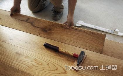 强化复合地板怎么铺,地板如何保养呢?