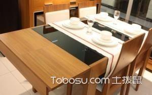 抽拉式餐桌
