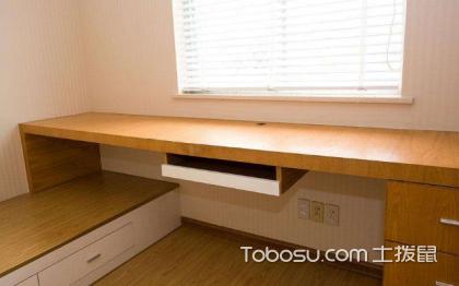 书桌效果图,什么样的书桌好看呢