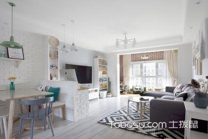 130平北欧U乐国际三室两厅案例,打造美好舒适之家