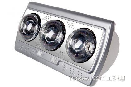 家用浴霸怎么选购?教你几招挑选浴霸的超实用技巧
