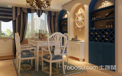 地中海餐厅酒柜,实用有格调