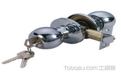球型门锁怎么安装,以及保养的技巧