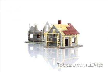 哪个城市买房比较好呢,有哪些因素需要考虑