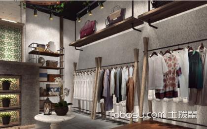 復古女裝店裝修風格,體驗不一樣的風情