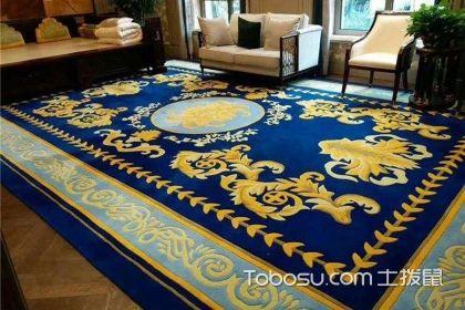 地毯怎么选?地毯的选购技巧与保养方法介绍
