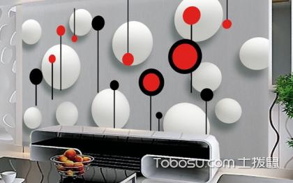 3d背景墙u乐娱乐平台优乐娱乐官网欢迎您,打造时尚之家