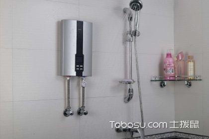 即热式电热水器好吗,即热式的电热水器有哪些优缺点