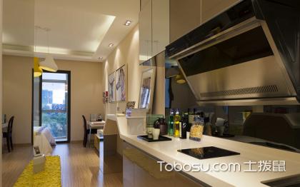 30平公寓装修样板间,小空间大精彩