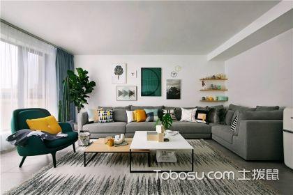 124平米三居室装修,附详细购物清单