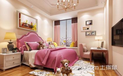 女生小卧室装修效果图,2018最受欢迎的卧室案例