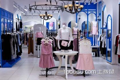 10平米女装服装店装修效果图 ,富有魅力的别样装修