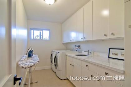 家庭洗衣房如何设计,洗衣房装修注意事项