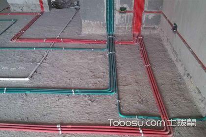 水电改造注意事项是什么?家装水电改造一定要注意这些方面