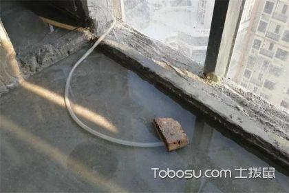 衛生間如何做防水?衛生間防水施工步驟