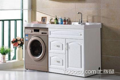 洗衣机柜定制注意事项,洗衣机柜定制攻略在这里