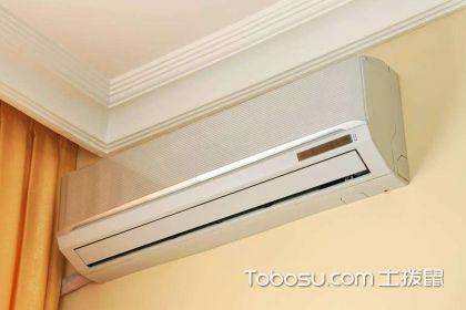 怎么选购空调?家用空调正确选购方法