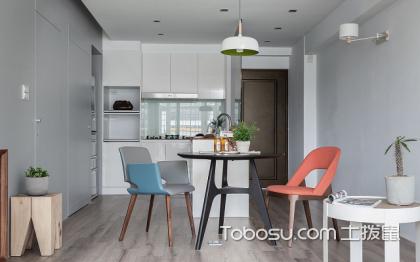 小平米单身公寓装修效果图,装修案例赏析