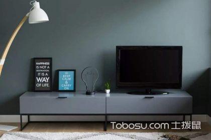 客廳電視柜怎么選購?雙十二電視柜選購攻略
