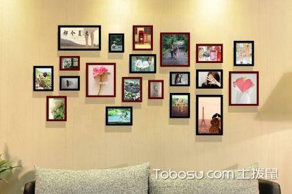 家庭墙面的照片墙如何设计?照片墙设计技巧介绍