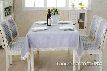 餐桌桌布有哪些材质,餐桌桌布选择技巧