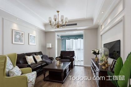120平美式风格装修案例,带您欣赏三室两厅装修效果图