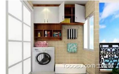 洗衣机放阳台效果图,实用和装饰兼并