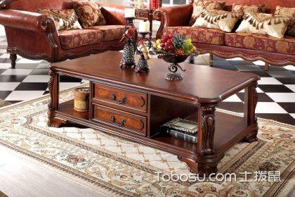客厅实木茶几图片,让客厅焕发自然魅力