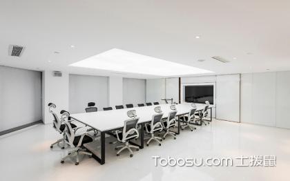 会议室装修效果图,会议室装修案例赏析