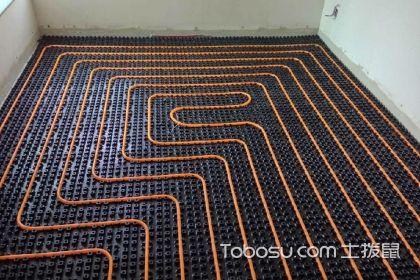 室内地暖要怎么安装?地暖安装注意事项介绍