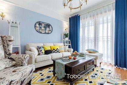现代美式风格装修效果图,让家更显生活情调
