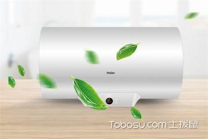 電熱水器的種類,如何選擇電熱水器