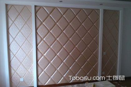 软包背景墙优缺点是什么?如何选择软包背景墙装修材料?