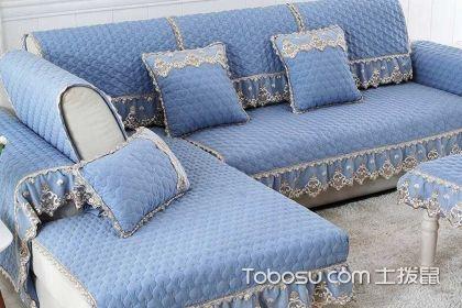 沙发垫怎么挑选?这样挑选沙发垫才最满意