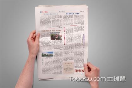旧报纸有哪些居家用处,5大妙用让生活更加便利